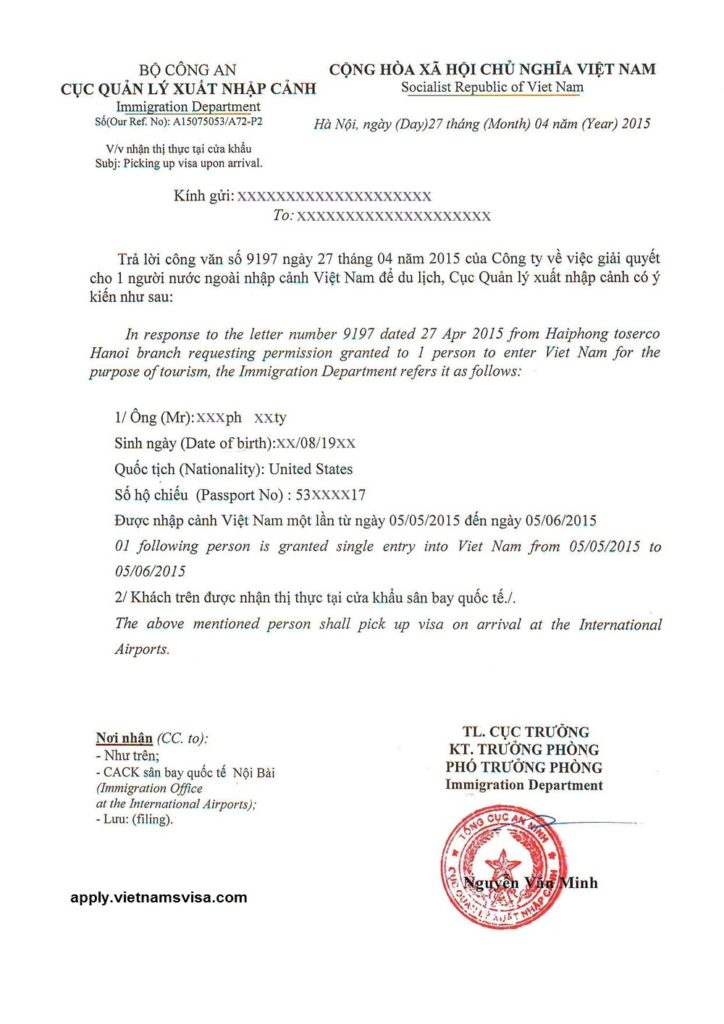 Private vietnam visa on arrival private visa approval letter vietnamsvisa vietnam visa on arrival spiritdancerdesigns Gallery